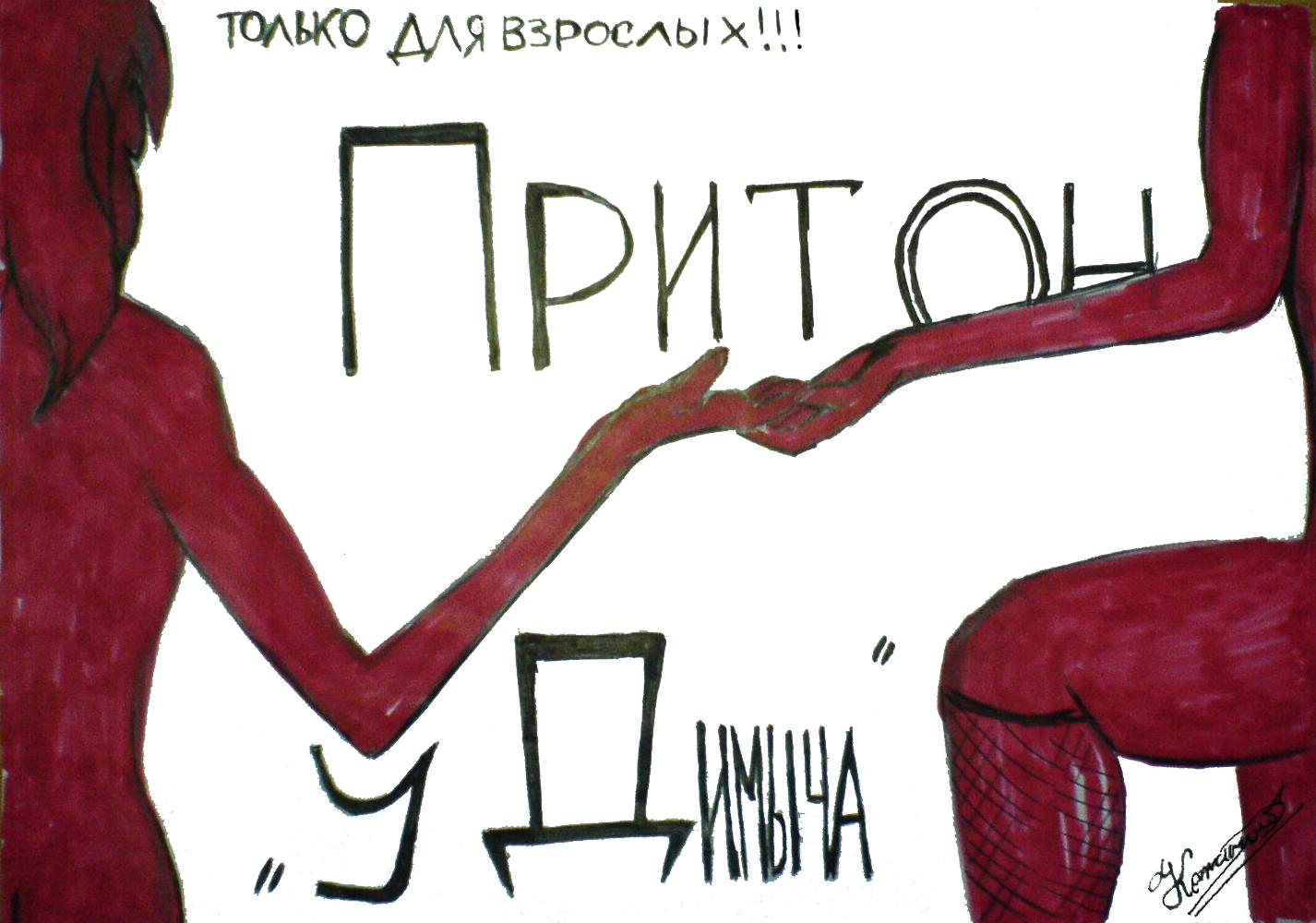 razvita-li-prostitutsiya-v-bolgarii